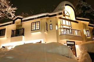 Hakuba Mountain Lodge